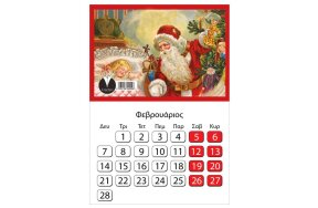MONTH WALL CALENDAR BIG 11,5x8cm SET/50